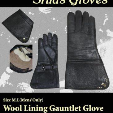 Gauntlet Glove/ガントレットグローブ