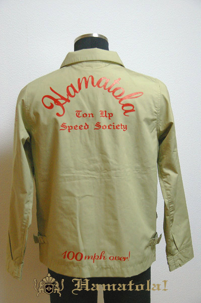 "【HAMATOLA!】Baracuta Type Jacket ""Ton Up Speed Society"" Sand Khaki Back Style."