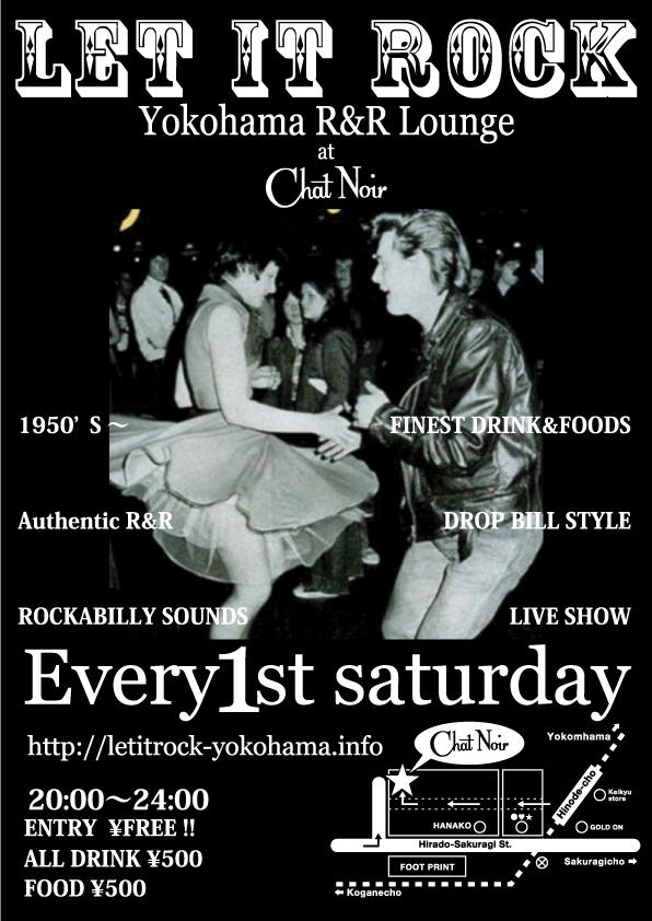 LET IT ROCK~Yokohama R&R Lounge