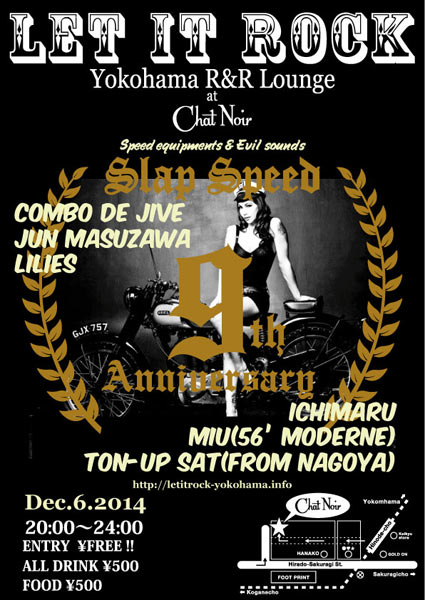 【SLAP SPEED】9th Anniversary Special