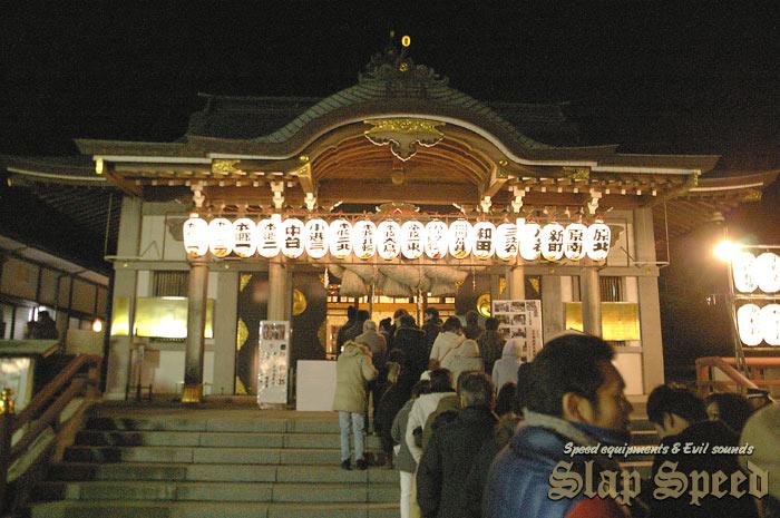 Y.S.B 年頭安全祈願2015 於 本牧神社