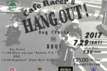 """7.29″Cafe Racer's HANG OUT!"""""""