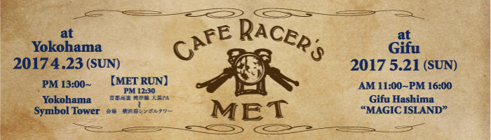 Cafe Racer's MET Banner