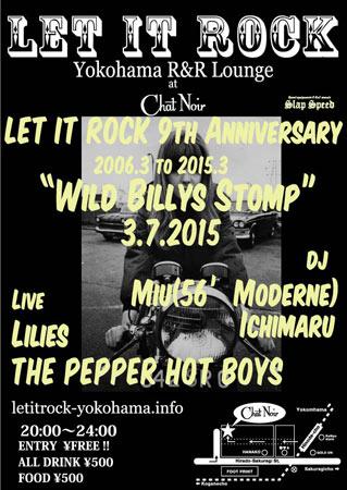 L.I.R-9th-Anniversary