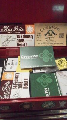 Green Pit