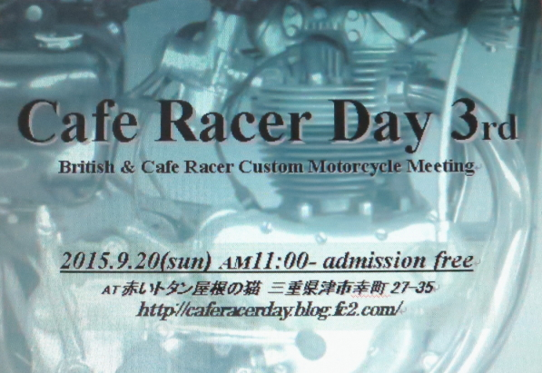 """Cafe Racer Day 3rd""British Bike & Cafe Racer Meeting Ev."