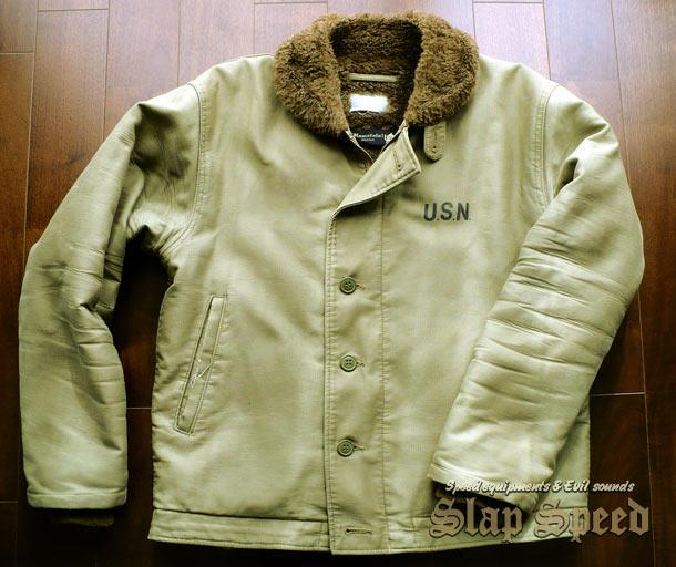 "【HAMATOLA!】 HTJ-801 ""N-1""Deck Jacket 2008 First Lot."