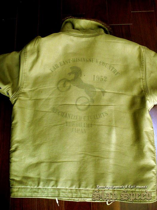 "【HAMATOLA!】 HTJ-801 ""N-1""Deck Jacket ""Far East Rising sun Country Mechanized Cavalrys""2008 First Lot."
