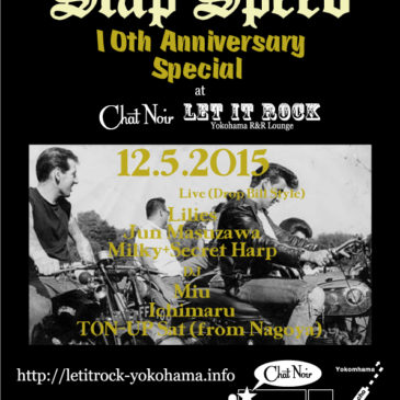 【SLAP SPEED】10周年!