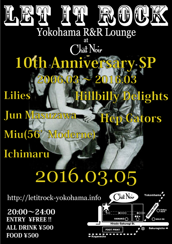【LET IT ROCK】10th Anniversary SP.