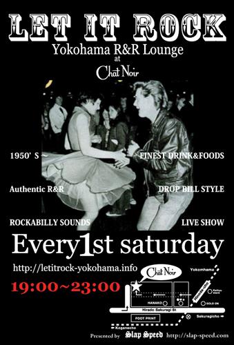 【LET IT ROCK】 at ChatNoir 9:00~23:00