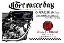 9.18【CARE RACER DAY 4th】