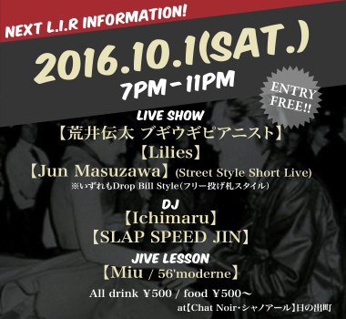 "2016.OCT.01 ""LET IT ROCK"" Info"
