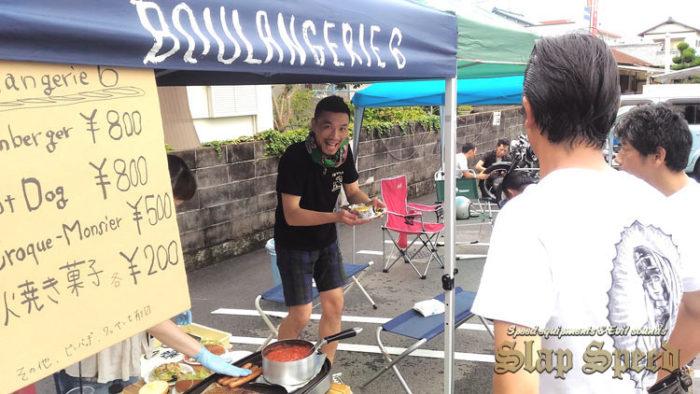 """Cafe Racer Day 4th"" 2016.09.18 【Boulangerie 6】"