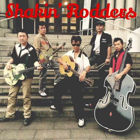 """Shakin' Rodders"" Come LET IT ROCK 2016.11.05"