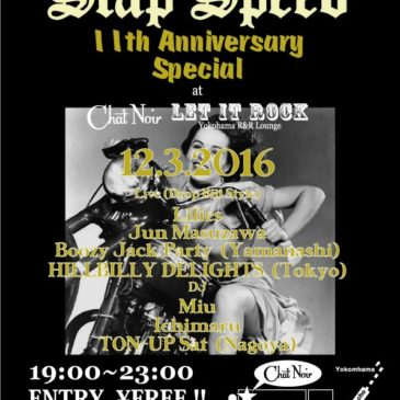 12.3″SLAP SPEED 11th Anniv.SP""