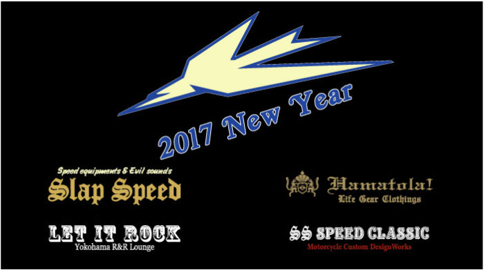 2017 happy New Year from SLAP SPEED,HAMATOLA!,LET IT ROCK,SS Speed  Classic.