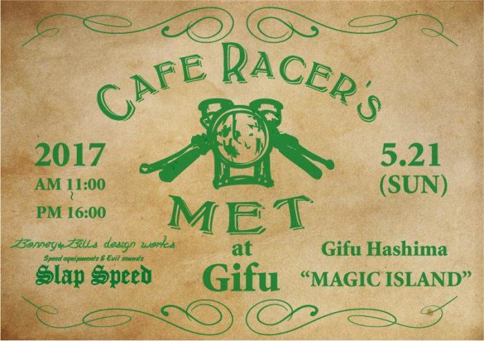 2017.05.21【Cafe Racer's MET】Gifu 2017