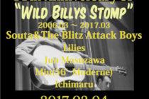 """""""LET IT ROCK""""11周年【Wild Billys Stomp】3.4(SAT)"""