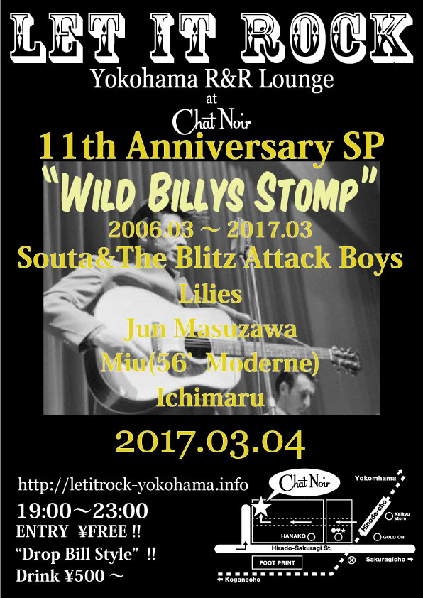 "LET IT ROCK 11th Anniv SP ""Wild Billys Stomp"""