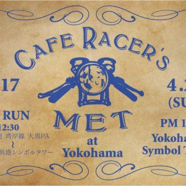 間近!4.23【Cafe Racer's MET】Yokohama 2017