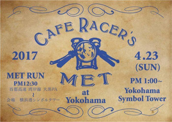2017.04.23【Cafe Racer's MET】Yokohama 2017