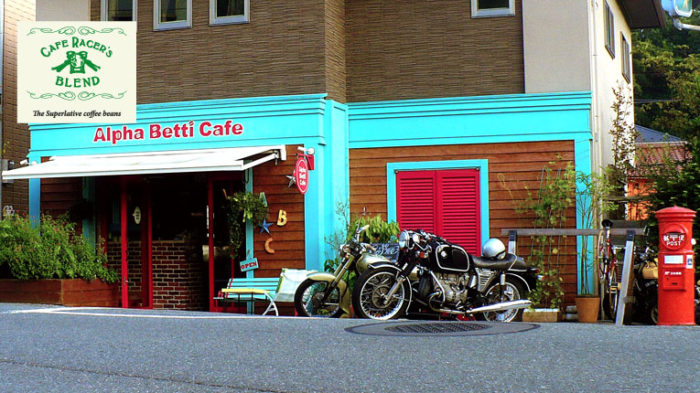 """Alpha Betti Cafe"" Kamakura."