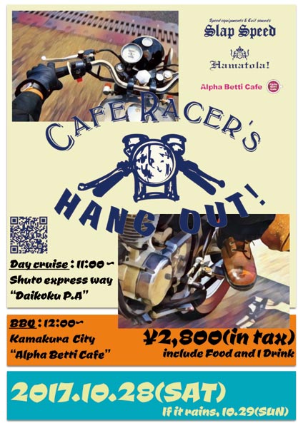 """Cafe Racer's HANG OUT! 2""poster"