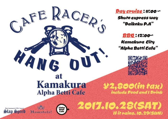 "10.28""Cafe Racer's HANG OUT!"" Flyer"