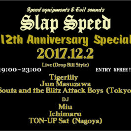 "12.2 ""SLAP SPEED 12th Anniversary SP""※追記"