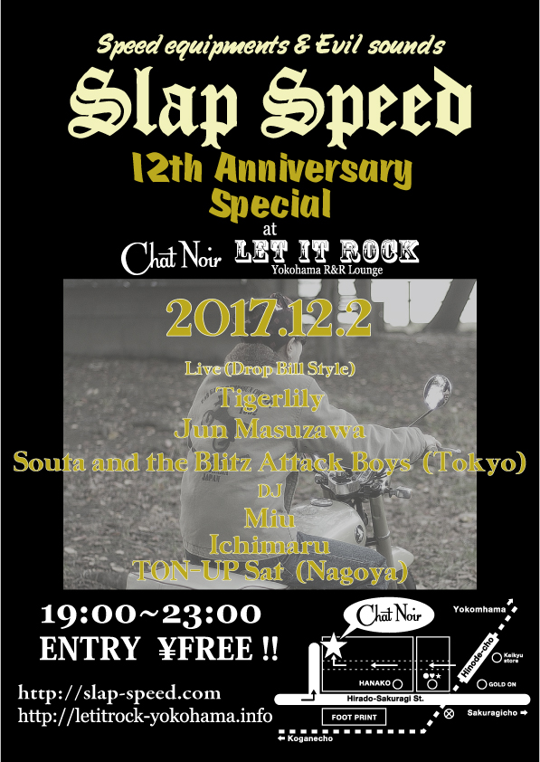 "2017.12.02 LET IT ROCK ""SLAP SPEED 12th ANNIVERSARY SP"""