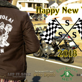 Welcome to 2018!!