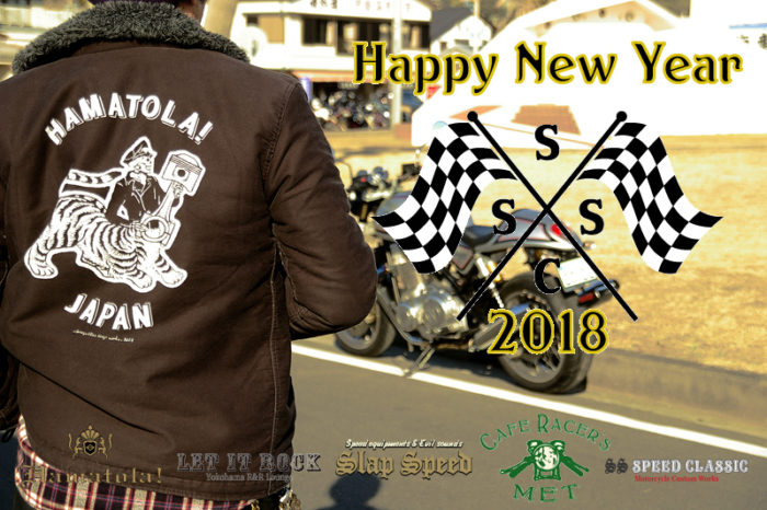 Welcom to 2018 !!!