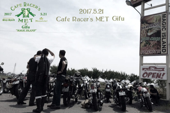 """Cafe Racer's MET"" Gifu organized by SLAP SPEED/HAMATOLA!"