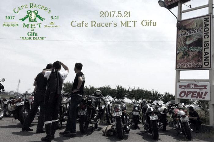 """""""Cafe Racer's MET"""" Gifu organized by SLAP SPEED/HAMATOLA!"""