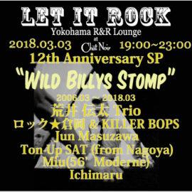 """3.3""""L.I.R"""" 12th Anniv SP 【Wild Billys Stomp】"""
