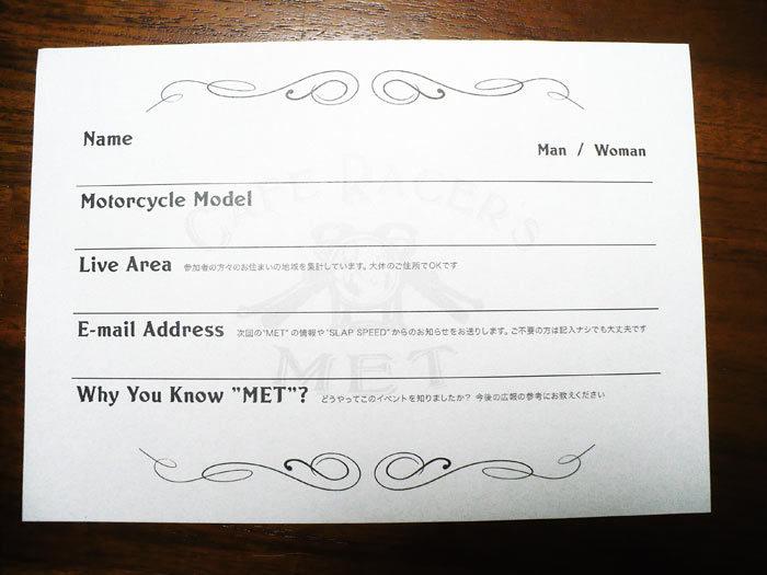 【Cafe Racer's MET】 Entry sheet.
