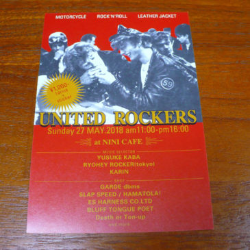 ※追記しました! 5.27愛知【UNITED ROCKERS】出店します!