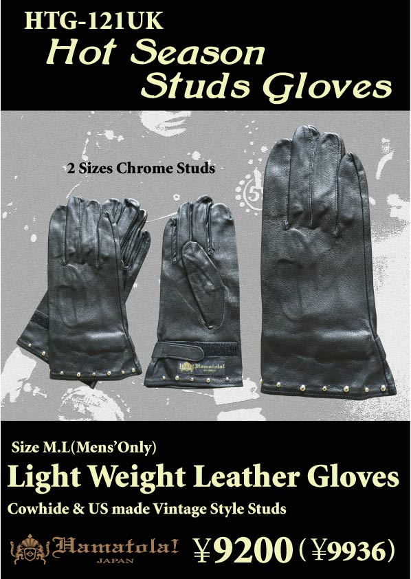 "HAMATOLA! ""HOT SEASON STUDS GLOVES"