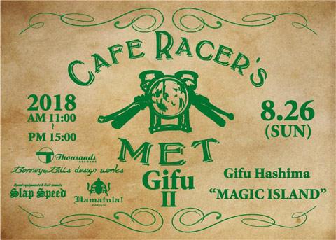 """""""Cafe Racer's MET Gifu II"""""""