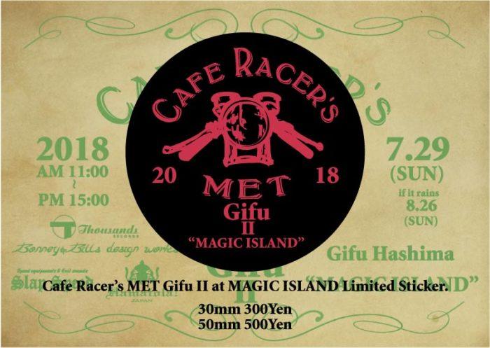 【Cafe Racer's MET Gifu II】 Limited Sticker