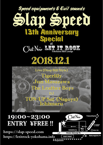 12.1 LET IT ROCK【SLAP SPEED 13th Anniversary Special】