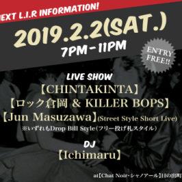 【LET IT ROCK】 2019.02.02 STARRING.