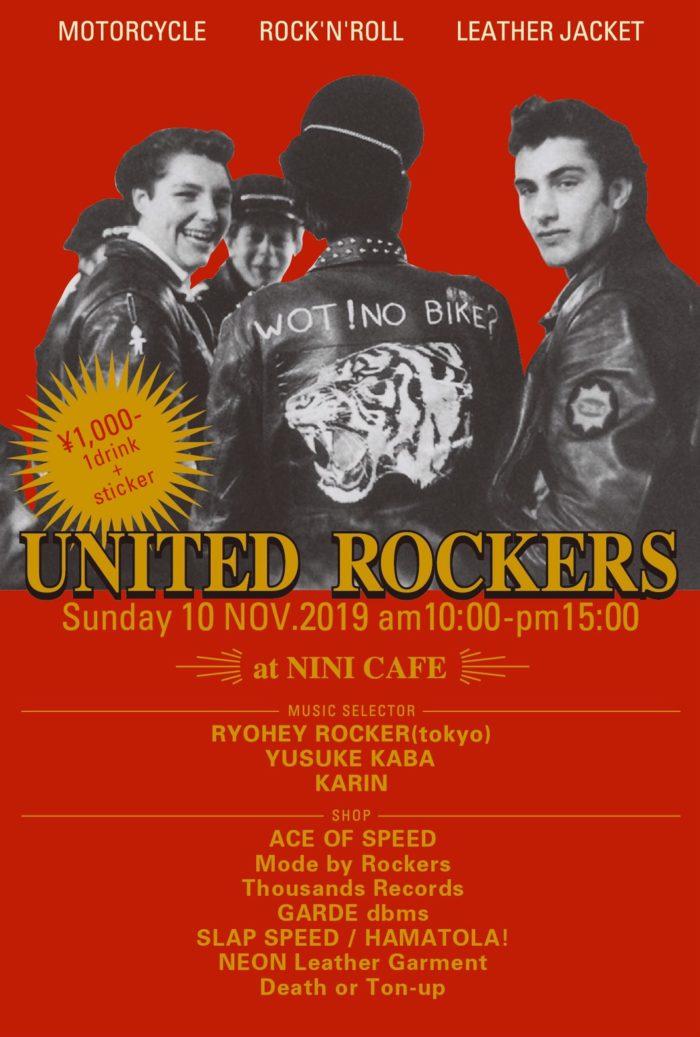 UNITED ROCKERS 2019.11.10