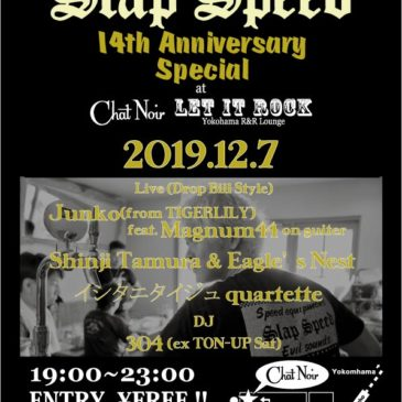 12.7 SLAP SPEED 14th Anniv SP