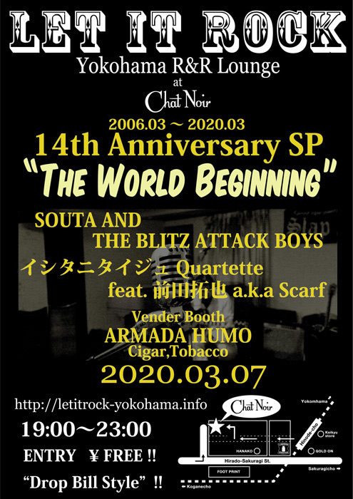 "2020.03.07 ""The World Beginning"""