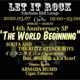"2020.03.07 ""The World Beginning"""