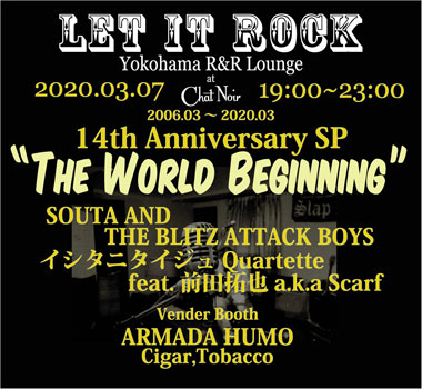 "告知3.7(SAT)""The World Beginning"""
