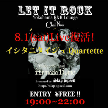 8.1 Live復活します。 8.1 LET IT ROCK