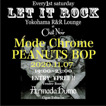 "11.7 ""LET IT ROCK"" PEANUTS BOP&Mode Chrome"
